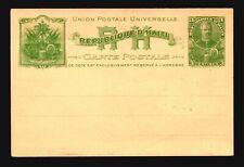 Haiti 1898 3c Postal Card Unused  - Z15287