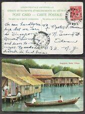 *927 - SINGAPORE 1912 RAFFLES HOTEL Cancel on Postcard to Olean NY USA