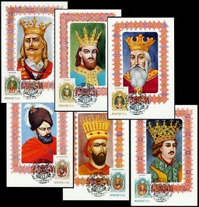 Moldova-1995 Princes and Rulers of Moldova in history. FDC