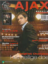 Programme / Magazine Ajax Amsterdam jaargang 18 no.6 April 2005