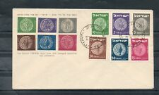 Israel Scott #38-43 3rd Coins Full Set of Singles on One First Day Cover!!!!