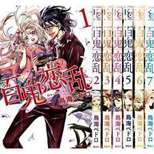 Manga Hyakki Koiran VOL.1-7 Comics Complete Set Japan Comic F/S