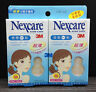60pcs THINNER! 3M Nexcare Acne Pimple Zit Sticker Dressing Heal Patch Extra Pack