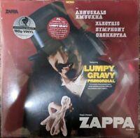 RSD 2018: Zappa - Lumpy Gravy Primordial