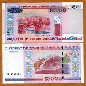 Belarus, 10000 (10,000) Rubles, 2000 (2011) P-30b, Ex-USSR, UNC