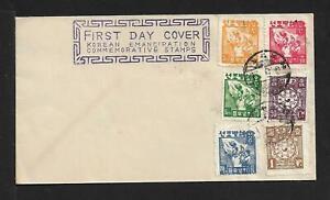 KOREA EMANCIPATION FDC COVER 1948