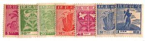 US Postage Stamp Issue Ryukio Island 1-7* MLH Complete Set