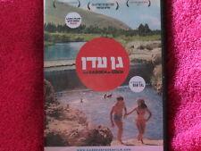The Garden of Eden (Israel DVD) Ran Tal - Lama Films Israeli World Cinema RARE!
