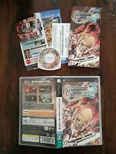 Phantasy Star Portable Psp Ottima Stampa Jap Giapponese con manuale