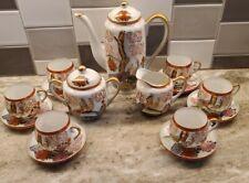 Andrea by Sadek Japanese Tea Set w/Pot, Creamer, Sugar Bowl w/ 6 cups & saucers