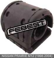 Rear Arm Bushing Front Arm For Nissan Prairie M12 (1998-2004)