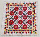 """27"""" x 27"""" Vintage Rabari Throw Embroidery Ethnic Tapestry Tribal Wall Hanging"""
