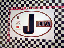 70's Style Japan Sticker 1600 180B 120Y 240Z 260Z SSS 100A Toyota Corona Celica