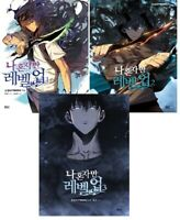 Solo Leveling vol.1, 2, 3 SET Korean Comic Books Webtoon Manhwa Manga Comics