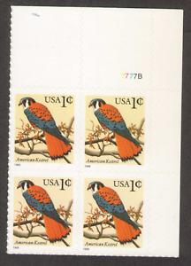 US. 3031. 1c. American Kestrel. PB 4 #7777B UR. MNH. 1999