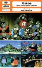 FICHE CINEMA : POMPOKO - Isao Takahata 1994