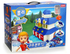 "Robocar Poli ""Rescue Center Station Play Set"" Headquarter Toy Play Set S83304"