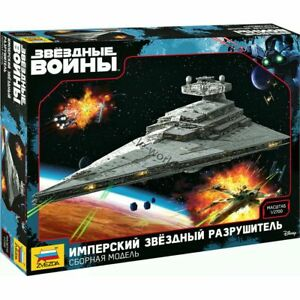 Zvezda 9057 Star Wars. Imperial Star Destroyer 1/2700