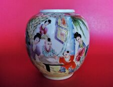 Republic Period Chinese Famille Rose Porcelain Lamp Cover