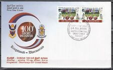 Sri Lanka, Scott cat.1542. Cricket Match, Sports issue on a First day cover.
