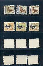 Vietnam #J15-20 VFMNH Butterfly postage due set, nice white gum CV $52.00