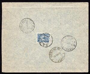 Azerbaijan SSR 1912 cover from Baku 16.06.1912 to Isfahan 20.07.1912