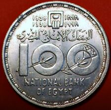 Egypt 1 Pounds 1998 100 TH Anniversay of Ahly Bank
