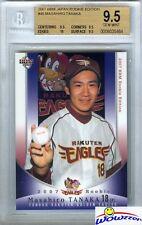 2007 BBM #40 Masahiro Tanaka RC BGS 9.5+BGS 10 PRISTINE Yankees 175 Million