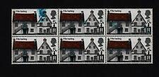 More details for  error !  1970 cottages   3 stamps have printer's colour smudge