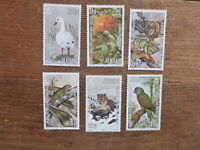 JERSEY 1984 25th ANNIV JERSEY ZOO SET 6 MINT STAMPS