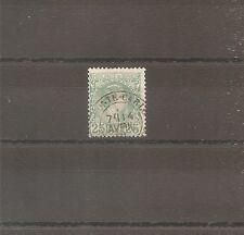 TIMBRE MONACO 1885 N°6 OBLITERE USED COTE 90 EUROS