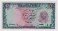 Egypt Egyptian Banknote National Bank 1 Pound 1961 P37a UNC Tutankhamen Sig 1