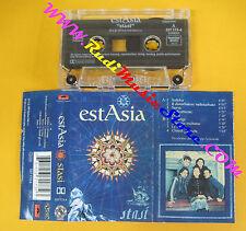 MC ESTASIA EST ASIA Stasi 1997 netherlands POLYDOR 537 173-4 no cd lp vhs dvd