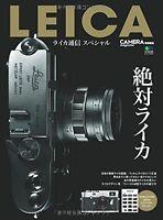 Leica Tushin Special Camera magazine Japanese Book Special editing