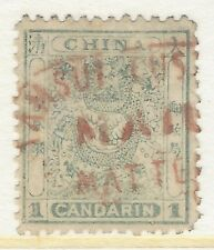 CHINA 1888 Small Dragon used FORMOSA TAMSUI CUSTOMS MAIL MATTER postmark/cancel