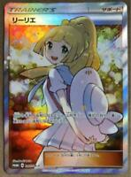 Pokemon Card Lillie Promo Extra Battle Day Limited 397/SM-P SR Sun&Moon Trainer
