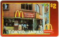 $2. McDonald's 1996: McDonald's In Tokyo, Japan: Corner (#10 of 50) Phone Card