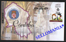 2017 CORDOBA 12 MONTHS 12 STAMPS EDIFIL 5107 SPD  ANDALUCIA SPAIN        TC20330