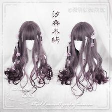 Lolita Cosplay Harajuku Couples Purple Gray Mixed Gradient Curly Hair Wig #0