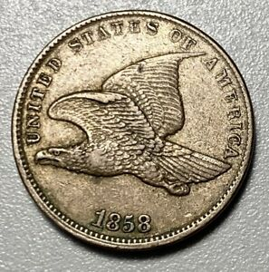 1858 Flying Eagle Cent 1C Small Letters