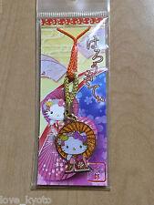 F/S Hello Kitty Key Chain Strap Kimono and Orange Umbrella Ltd. in Kyoto Japan