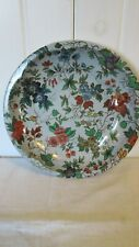 Vintage Daher Decorated Ware 1971 Tin Bowl Tray Colorful Floral Gold And White