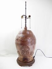 Antique English Decorated Stone Crock Lamp. Hanoverian Coat of Arms Design .