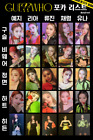 [US] ITZY GUESS WHO PHOTOCARDS & EXCLUSIVE OFFICIAL PHOTO CARDS