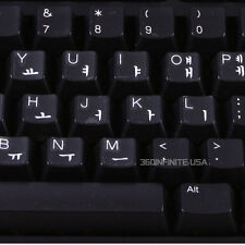 KOREAN LANGUAGE KEYBOARD STICKERS WHITE LETTERS TRANSPARENT BUY 2 GET 1 FREE