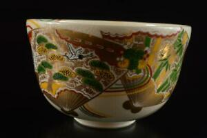 #4274: Japanese Kiyomizu-ware Gold paint TEA BOWL Green tea tool Tea Ceremony