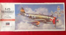 Hasegawa P-47D THUNDERBOLT (US Army Air Force Fighter) 1:72 scale model kit (NEUF