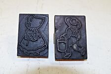 #VTT- 7  2  ANTIQUE WOODEN HANDMADE RUBBER STAMPS, SUN BONNET GIRL, BOY & PAIL
