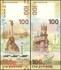 Russia 100 Rubles Crimea, 2015, P-NEW, UNC