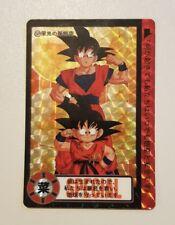 carte dragon ball hondan special Goku Kid/Adult